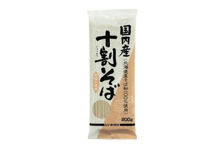 十割そば/国産(北海道産)そば粉100%使用、200g、480円前後