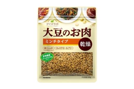 ひき肉タイプの大豆ミート