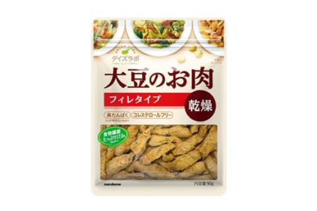 フィレタイプの大豆ミート