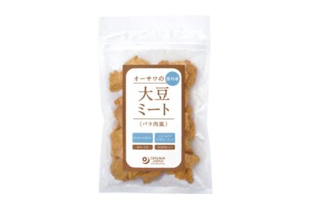 バラ肉タイプの大豆ミート(国産)
