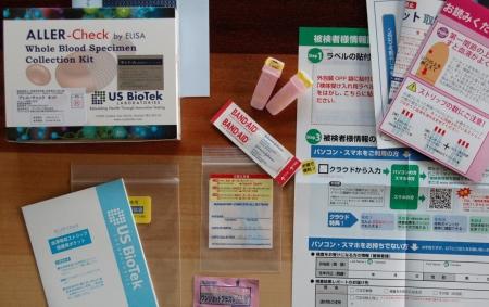 フードアレルギー/遅延型食物アレルギー(IgG)の検査キット
