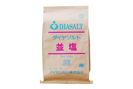 並塩/ダイヤソルト、バスソルト向き、長崎県産、25kg、2500円前後