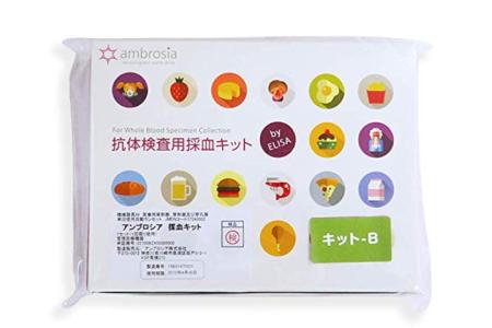 フードアレルギー/遅延型食物アレルギー(IgG)検査キット