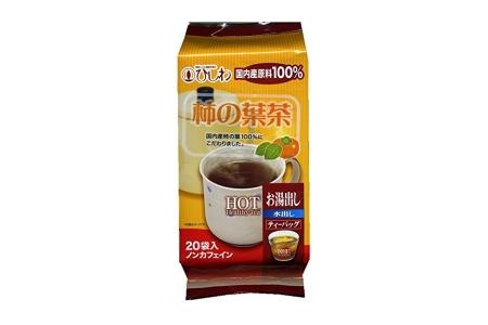 柿の葉茶/ノンカフェイン、低タンニン、国産、5gパック✕20袋、1500円前後