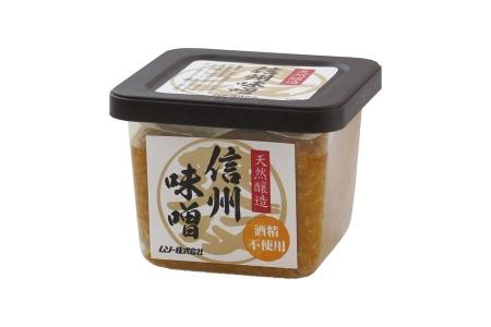 国産大豆、国産米の味噌