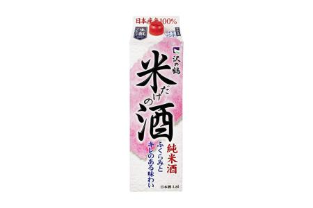 料理酒/純米酒、国産米100%、醸造アルコール無添加、糖類・食塩無添加、1800ml、1300円前後