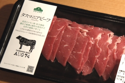牛肉のパッケージ